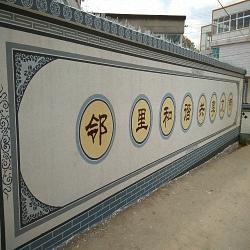 河南供貨商直營3d智能墻體彩繪機新農村城鎮墻面賺錢神器背景墻
