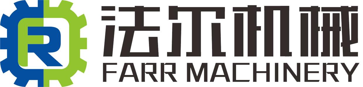 泉州市法尔机械科技有限公司