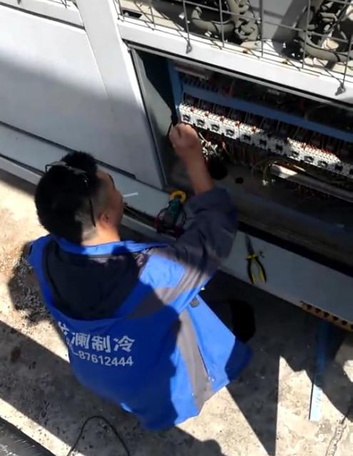 西安龍首村日立中央空調售后維修-龍瀾制冷供應專業化的西安中央空調維修