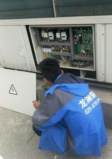 西安红庙坡海信中央空调维修-龙澜制冷供应服务周到的西安中央空调维修