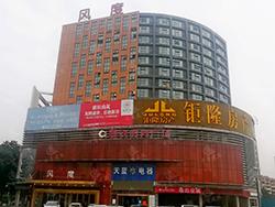 酒店房屋检测找专业机构_广东省机电建筑设计研究院东莞分院