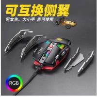蝰蛇G9 电脑手游通用电竞游戏鼠标有线鼠标 金