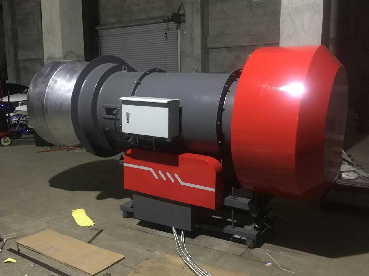 AOB燃油燃烧器