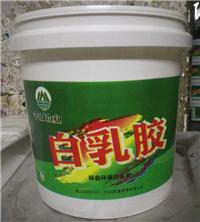 山西塑料桶-山西华维包装制品_出色的塑料桶供应商
