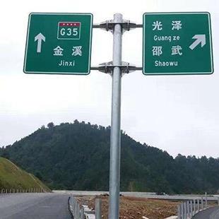 郑州交通标志杆河南交通标志杆生产厂家