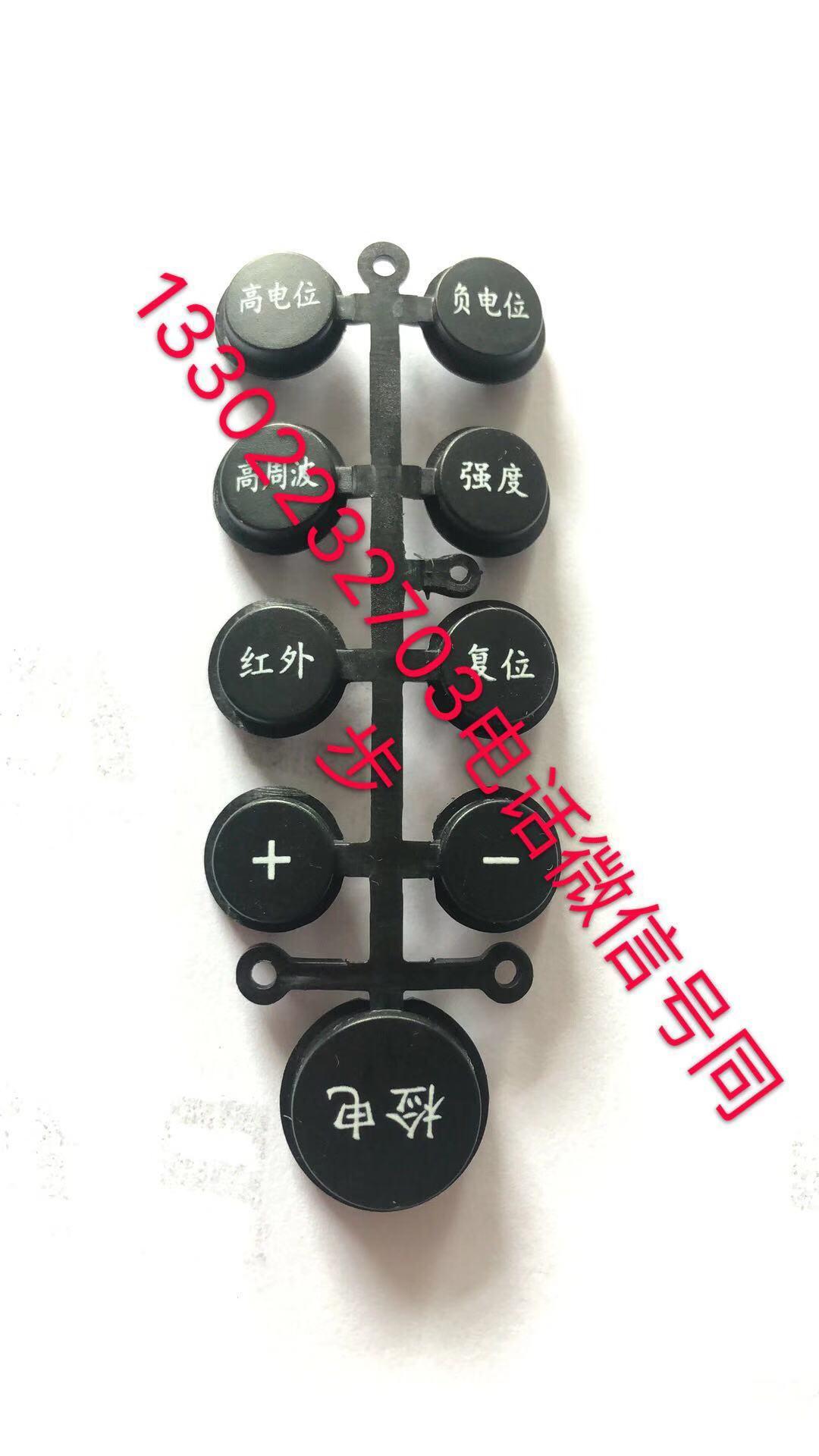 廣州森雅絲印廠專業絲印弧形按健 塑料按健絲印加工