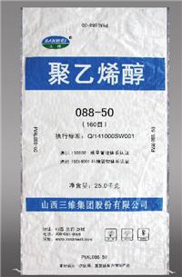 cai色fu膜编zhi袋chang家-哪里有供应耐用的编zhi袋