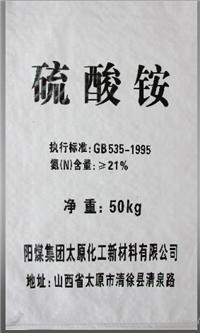 宁夏编织袋-山西耐用的编织袋上哪买