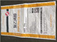 临汾塑料编织袋厂家_买实惠的编织袋,就到山西华维包装制品