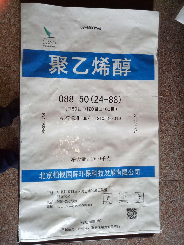 紙塑復合袋-臨汾編織袋廠家