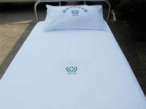 医用床单被罩订做-质量好的医院床上用品依美特服装厂