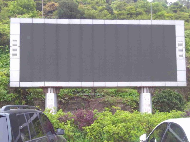 室內/外全彩屏,門頭停車場專用單色屏13087685563林