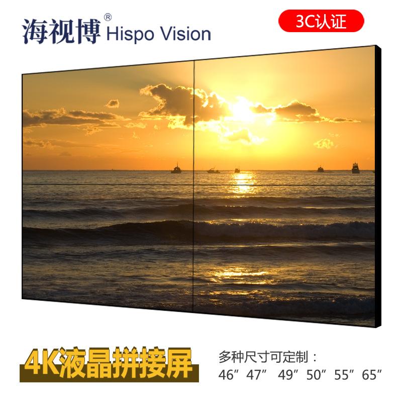 4K液晶顯示屏led液晶拼接屏55寸13087685563