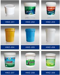 临汾 塑料桶生产厂家 山西华维包装
