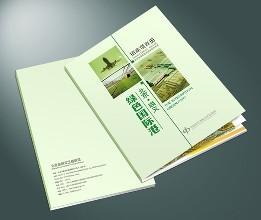 沈陽市匯豐商務印刷_專業的產品樣品供應商-產品樣本批發