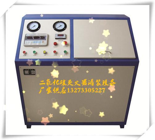 GTM-LD型二氧化碳滅火器灌充機使用說明
