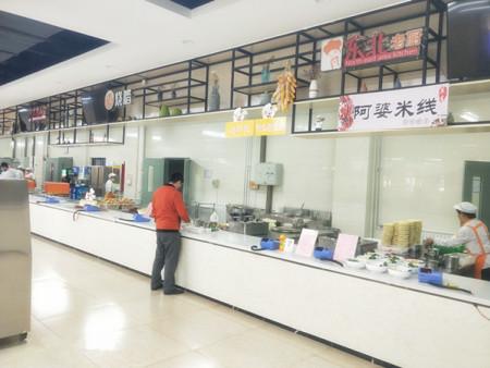 食堂承包市场-山东信誉好的食堂承包服务公司