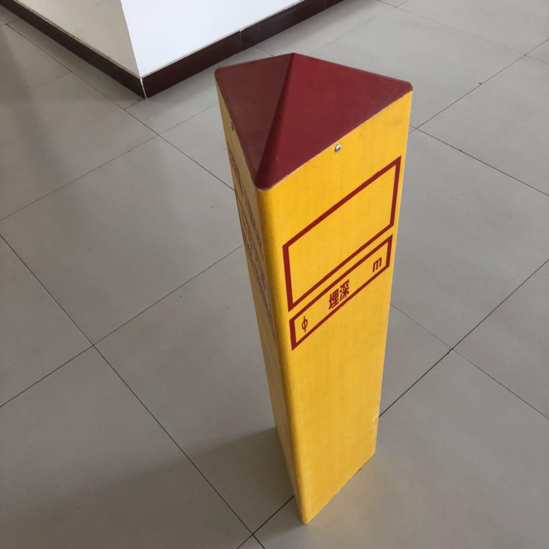 吉林天然气标志桩生产 品牌好的天然气标志桩厂家