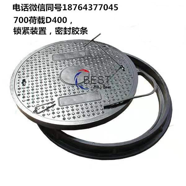 smc井蓋廠家|SMC國標井蓋|EN124歐標出口井蓋