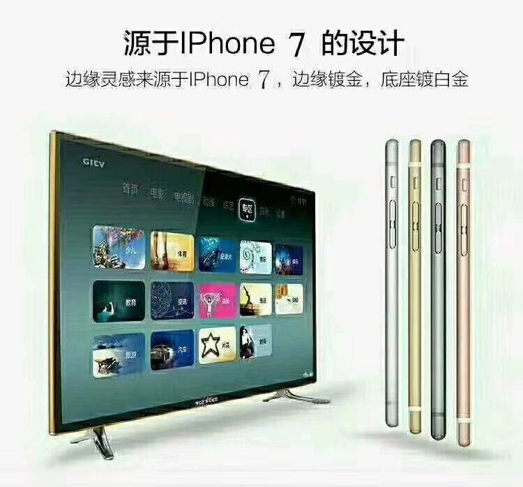 广东超清电视机供应商|力荐三兴品质有保障的三兴4k超清电视