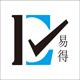 要找专业可靠的广州网