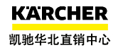 青島諾冠自動化科技有限公司