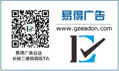 经验丰富的广州网络建