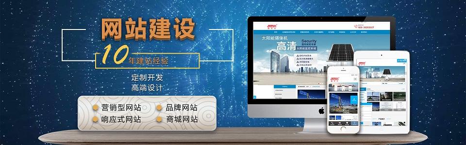 網站建設多少錢-位于廣州廣州網絡建設公司