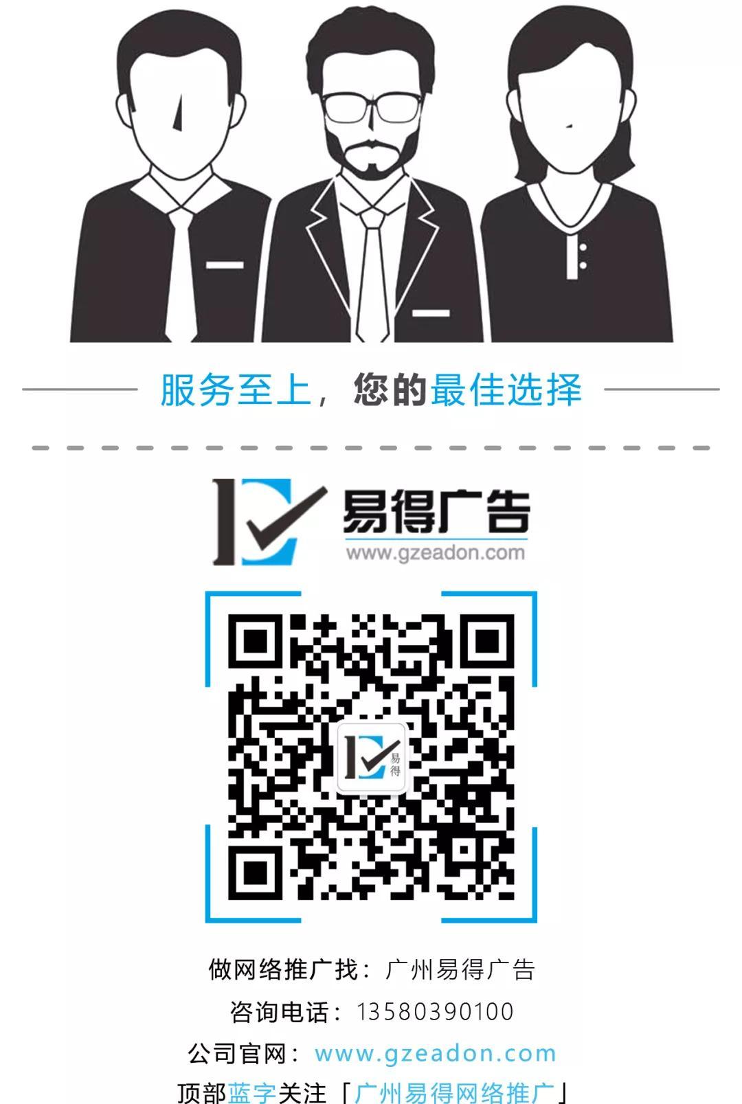 哪里有提供可靠放心的广州网络建设公司 广东网站建设公司