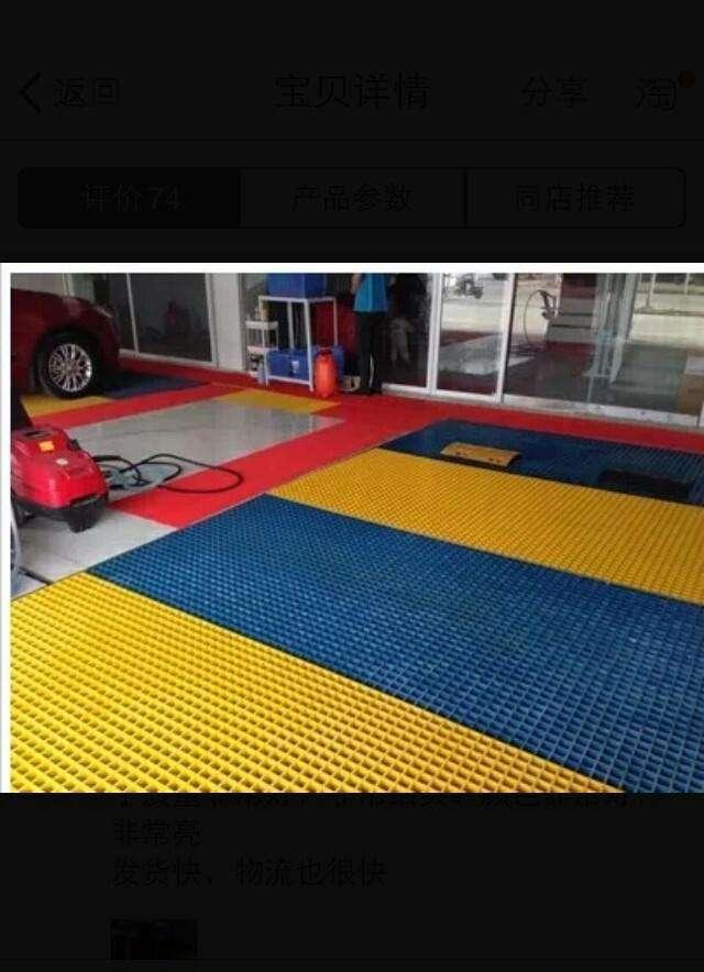 防尘玻璃钢盖板 格栅 平台格栅板单价