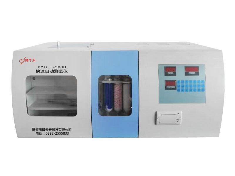 運城測氫儀廠家-供應鶴壁口碑好的測氫儀