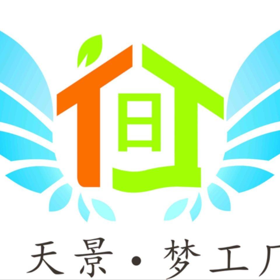 郑州天景装饰工程有限公司