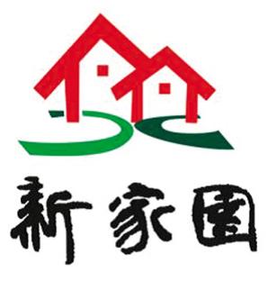 青岛新家园门窗工程技术有限公司.