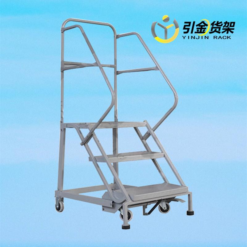 想買優惠的登高梯就來青島引金公司,性價比高的登高梯
