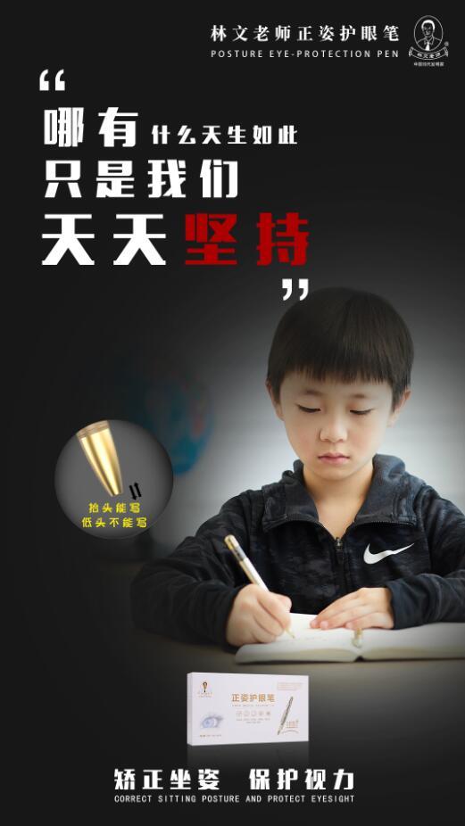 林文老師教程字帖值得信賴|口碑好的林文老師教程字帖供應