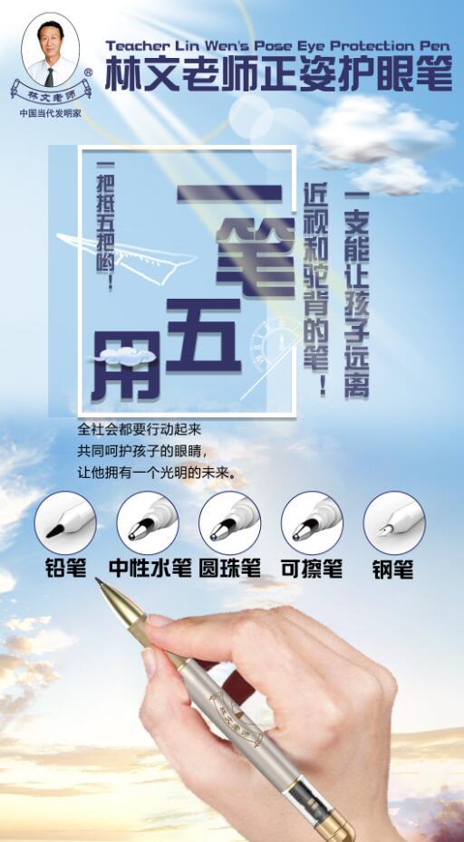 批发林文老师教程字帖_福州高质量的林文老师教程字帖哪里买