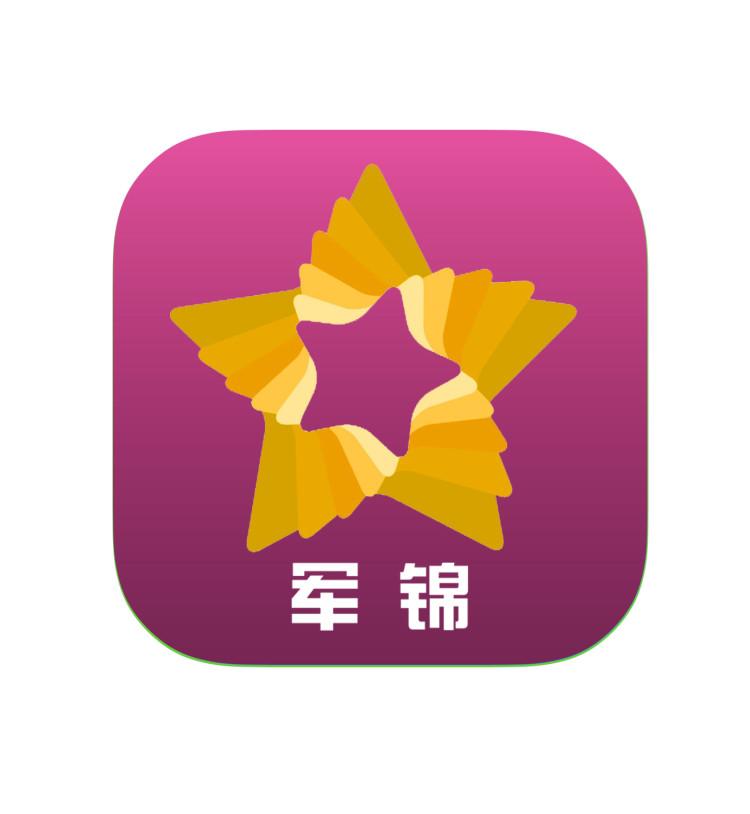 上海軍淵國際貿易有限公司