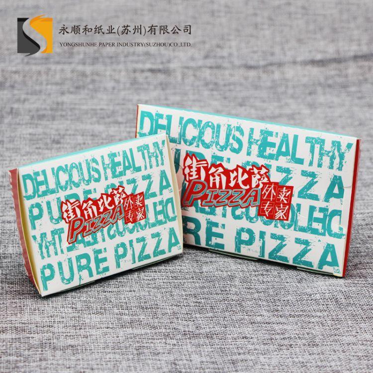 訂購披薩打包盒|哪里有賣報價合理的披薩打包盒