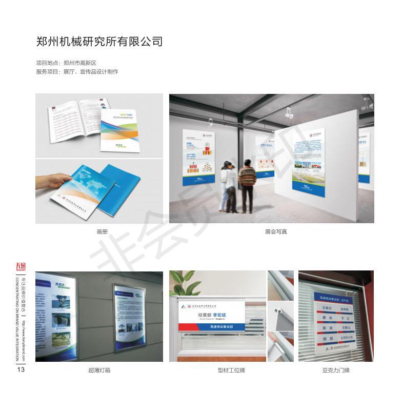 郑州喷绘写真设计公司-哪有合格的喷绘写真公司