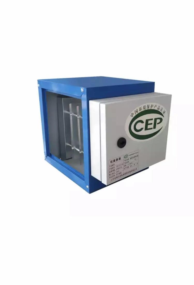 興安油煙凈化器廠家-質量好的油煙凈化器供銷
