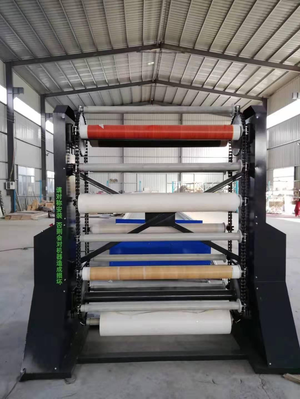 江蘇PVC卷膜旋轉架-哪里能買到口碑好的PVC卷膜旋轉架