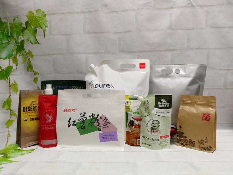 小袋子零食包装袋超市包装袋定做热线:13392723973