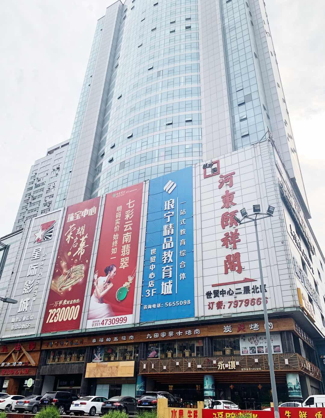 太原琅宁城教育综合体