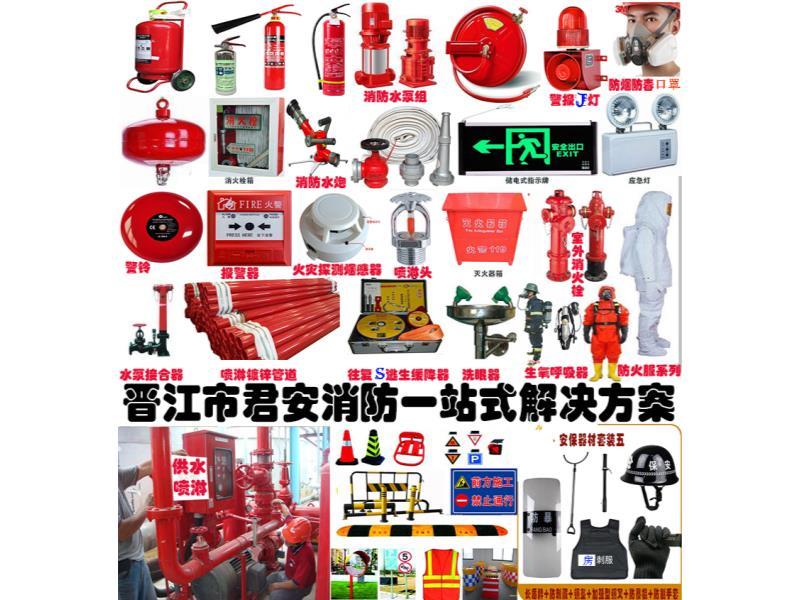 泉州消防整改安裝_消防系統檢測_泵房維修_獨立煙感廠家