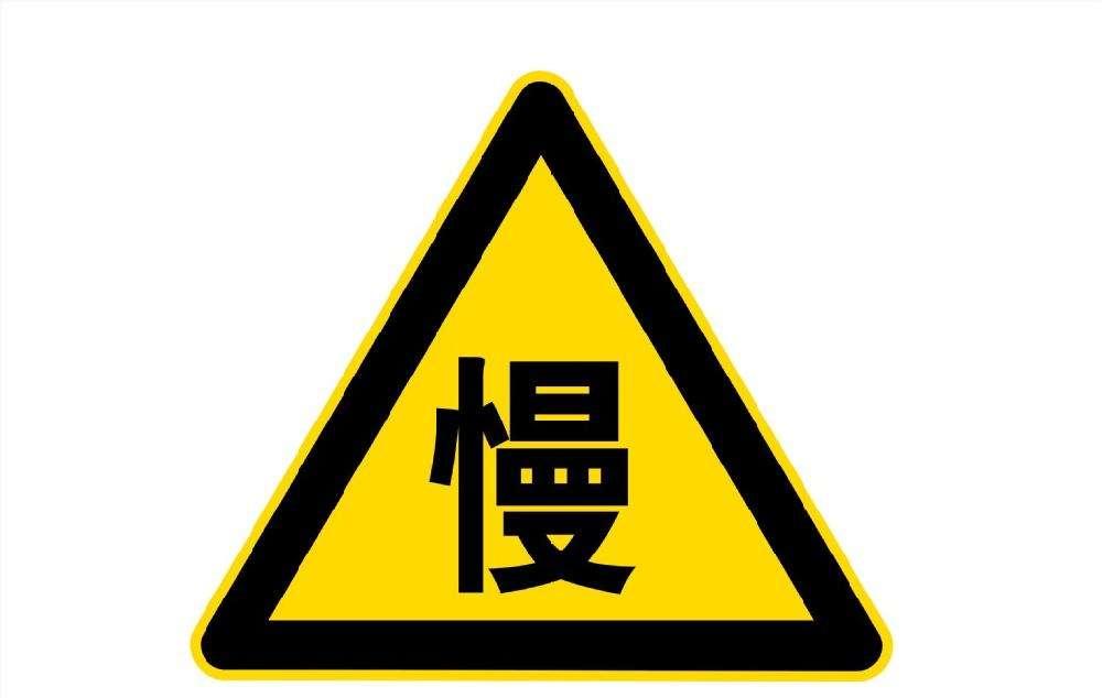 道路交通標志制作|西安哪有賣口碑好的交通標志標牌