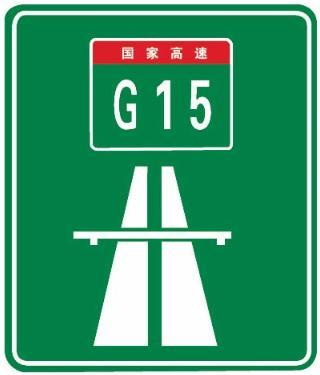 高速路交通標志廠家-聲譽好的高速路交通標志經銷商推薦
