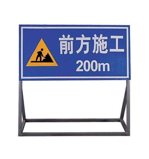 道路交通警示标志制作-西安哪里有供应质量好的道路交通标志牌