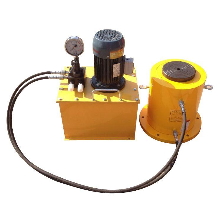BZ70-1-卸4-20L型超高压油泵站
