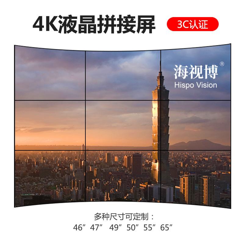 液晶拼接屏,液晶监视器陕西现货13087685563