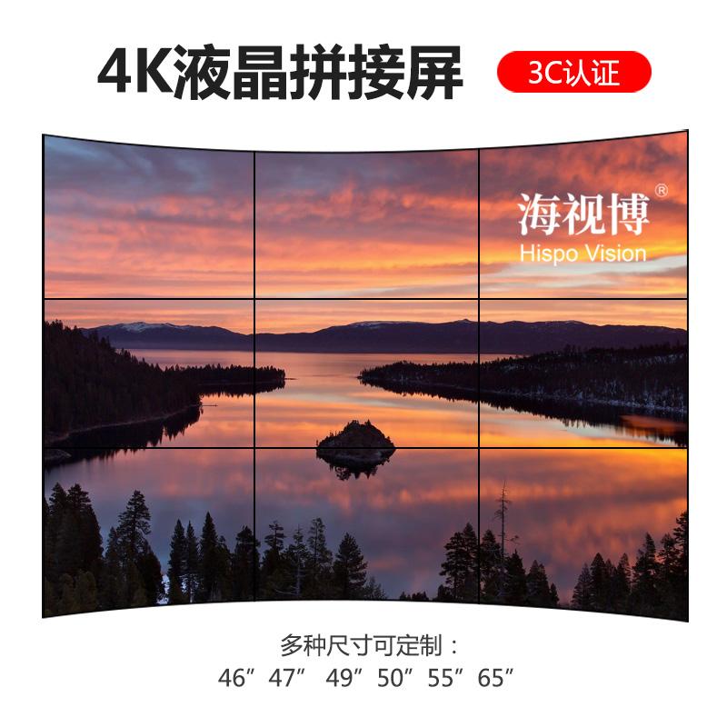 三星面板液晶拼接屏监视器led显示屏,13087685563
